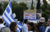 Греческий парадокс. «Нет» на референдуме повышает шансы страны остаться в еврозоне