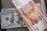 Взрывной рост рубля после резкого падения. Степень устойчивости тренда