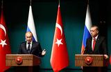 Все более туманная судьба «Турецкого потока»