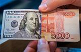 Доллар около 63 рублей, евро около 70. Прогнозы аналитиков