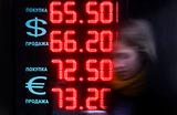 Sberbank CIB допускает резкое подорожание доллара