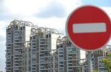 Рынок столичной недвижимости нащупал дно
