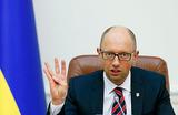 Плакали наши 3 млрд? Реструктуризация долга Украины