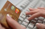 Онлайн-продажи электроники в РФ впервые ушли в минус