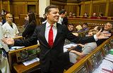 Раскол в Раде. Сначала Ляшко, а следом Тимошенко?