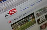 Пользователей YouTube заставят платить