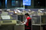 Как японский трейдер CIS растерял миллионы, заработанные в «черный понедельник»
