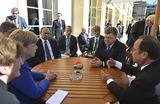 Встреча «Нормандской четверки». Украина, видимо, отошла на второй план