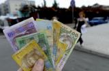 Кристин Лагард встала на сторону РФ по вопросу украинского долга