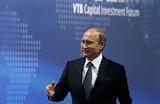 Путин заявил о пройденном пике кризиса