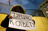 Что могут потерять РФ и Турция, если их отношения приблизятся к точке замерзания