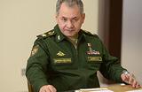 Шойгу: Россия прекращает военные контакты с Турцией