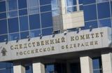 Следственный комитет потратит 2,5 млн на мониторинг СМИ и соцсетей