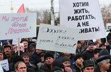 Дальнобойщики: «Мы едем на Москву»